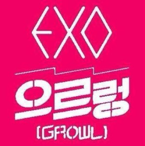[Lirik] EXO - Growl Korean Version ( Romanization / English / Indonesia )
