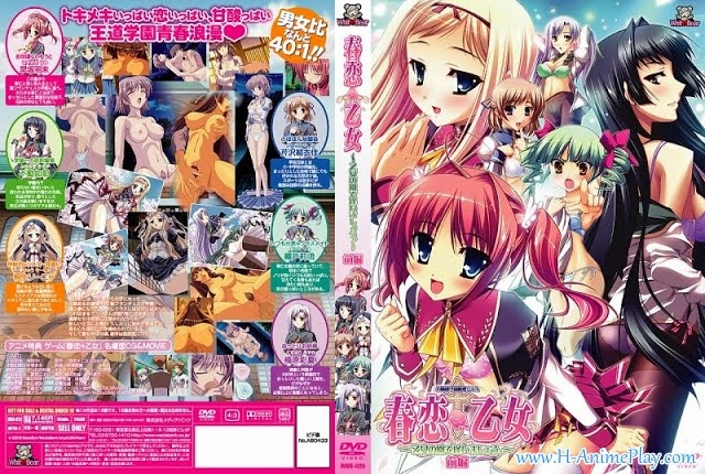 Harukoi Otome Vol.1-2 [SUB-THAI]
