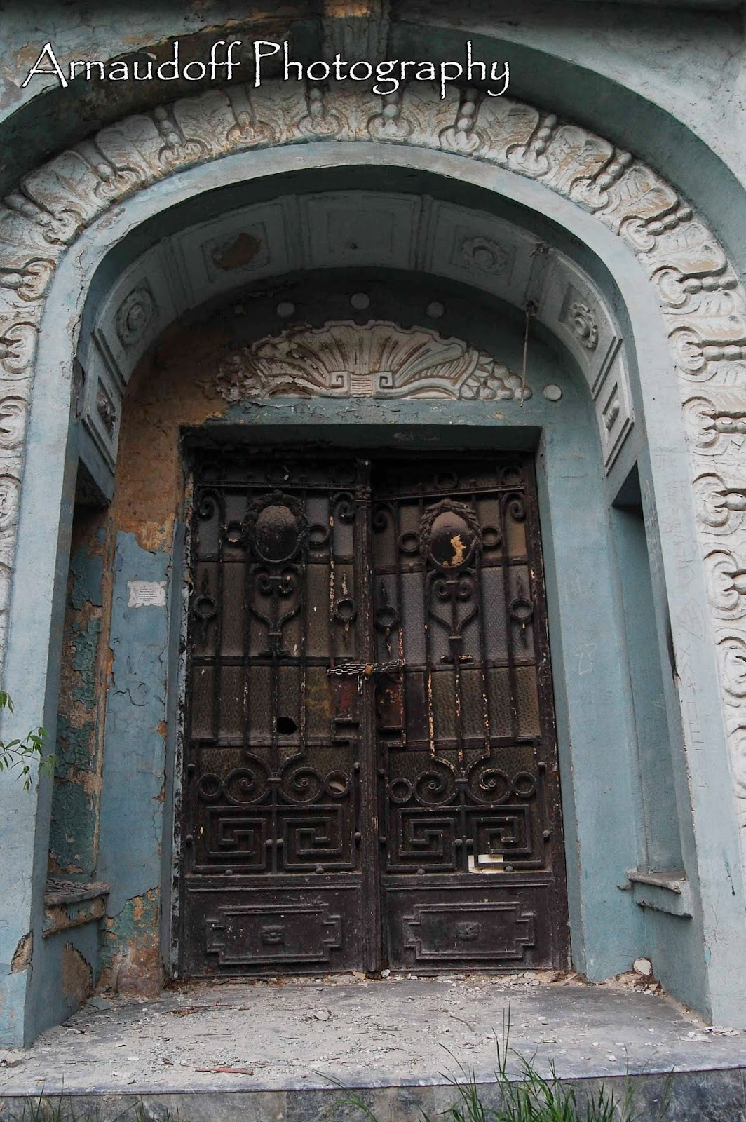 Стоманена врата