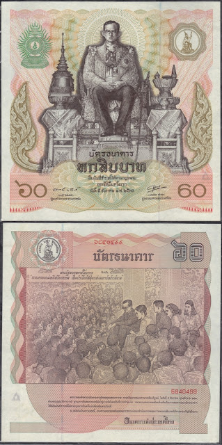 Tailandia 60 baht 1987 P# 93  King's 60th Birthday