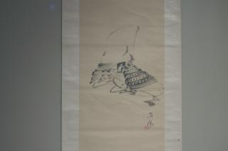 Hiroshige (1797-1858) y su época.