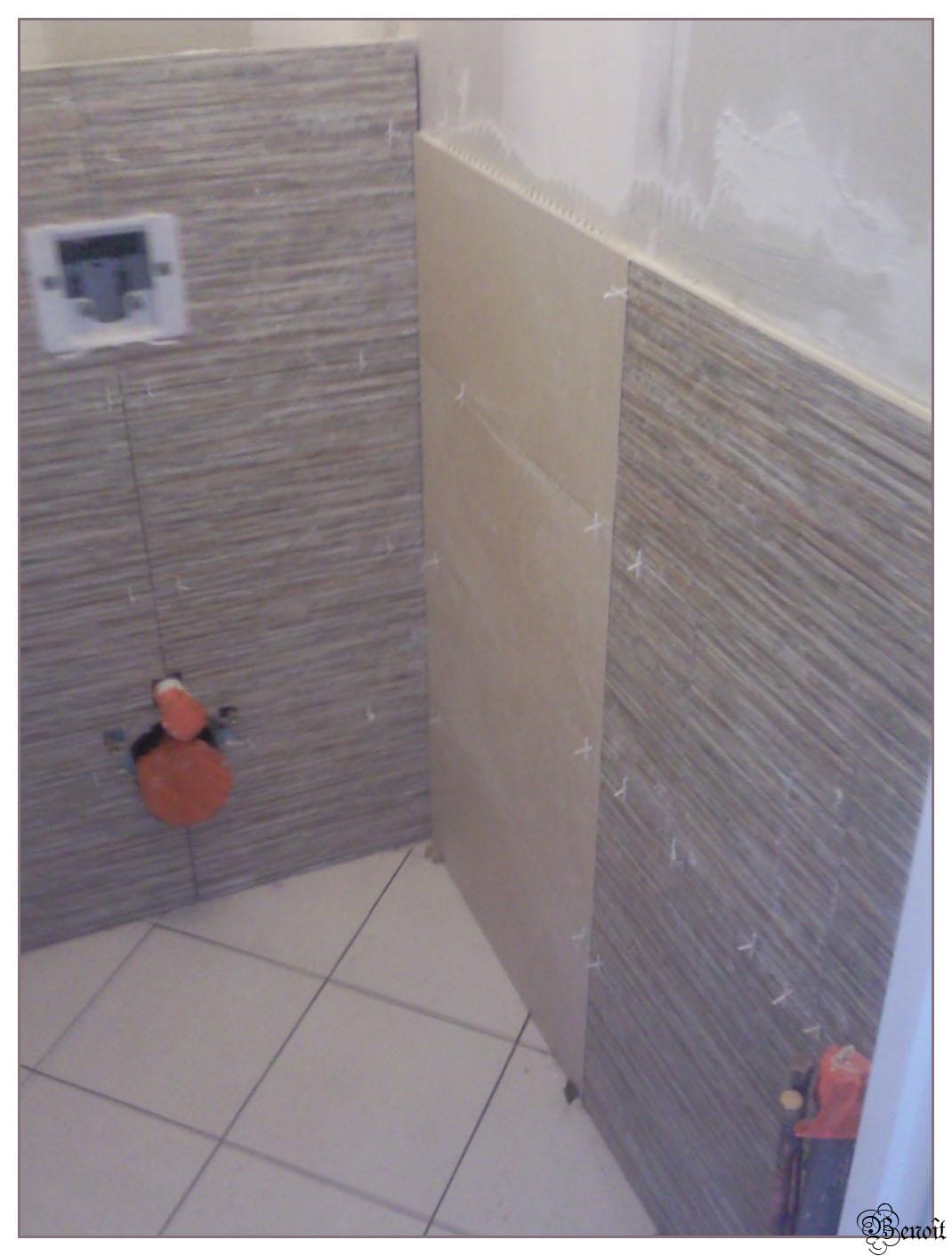 Beno t carrelage for Carrelage toilette suspendu
