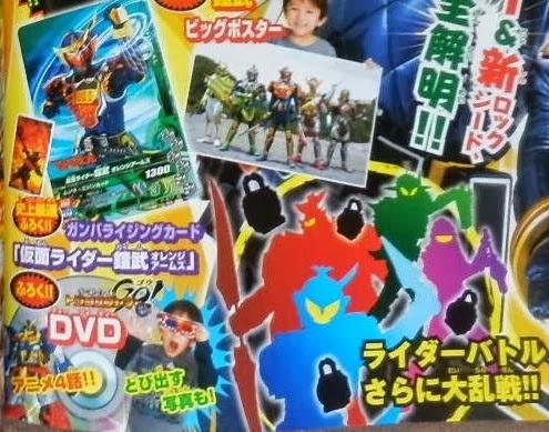 Kamen Rider Gaim  Gaim Pine Arms  amp  More Kamen Rider Gaim Lock Seed Papercraft