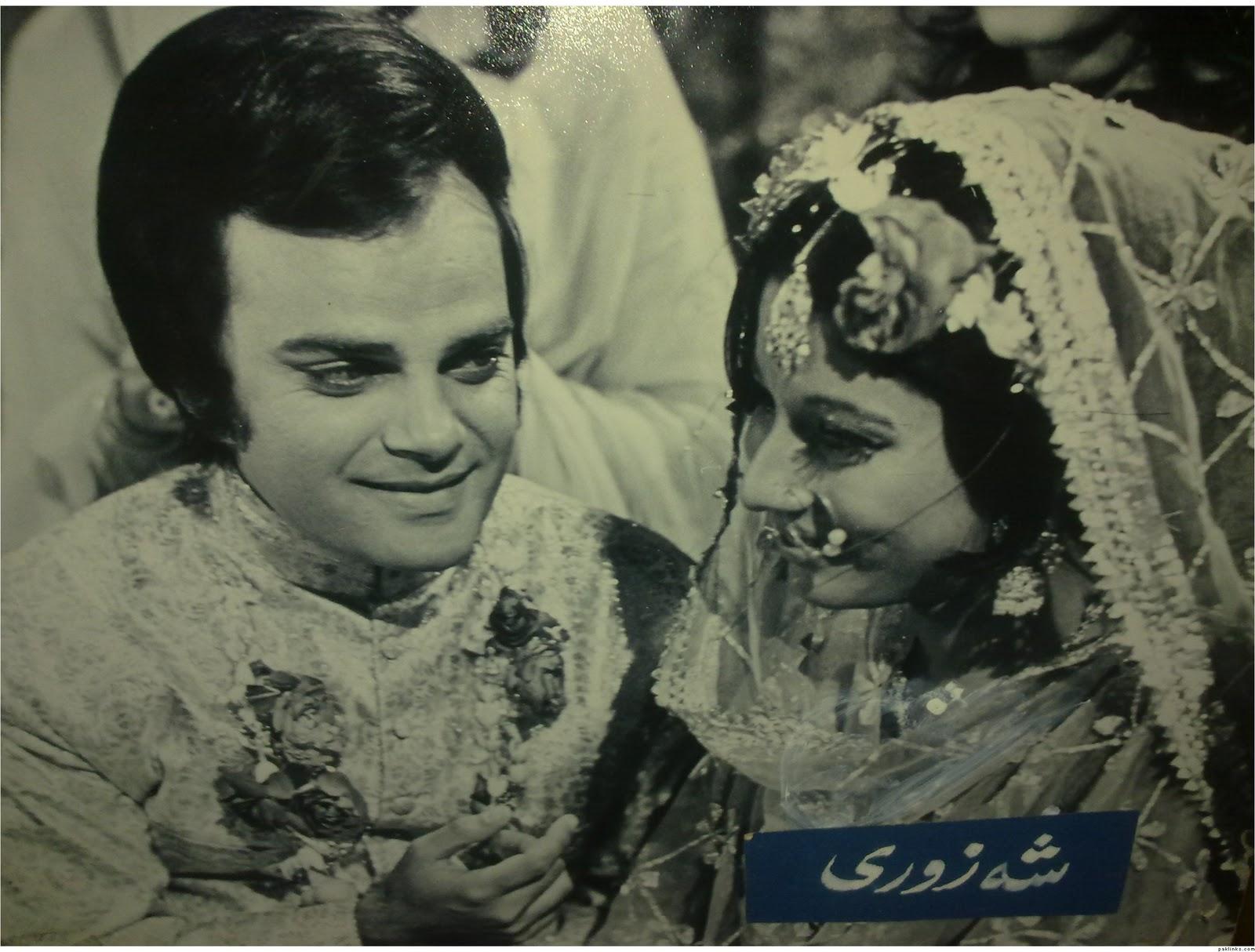 Azra Sherwani