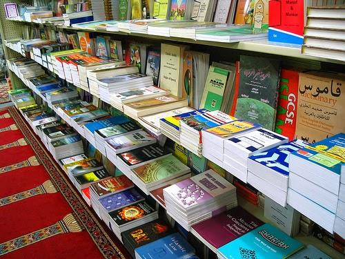 مئات من الكتب الدعوية بـ 37 لغة عالمية انشرها فقد يهتدي بها خلق كثير