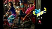 Star Plus Upcoming serial Tu Mere Hero star cast, poster, video, news