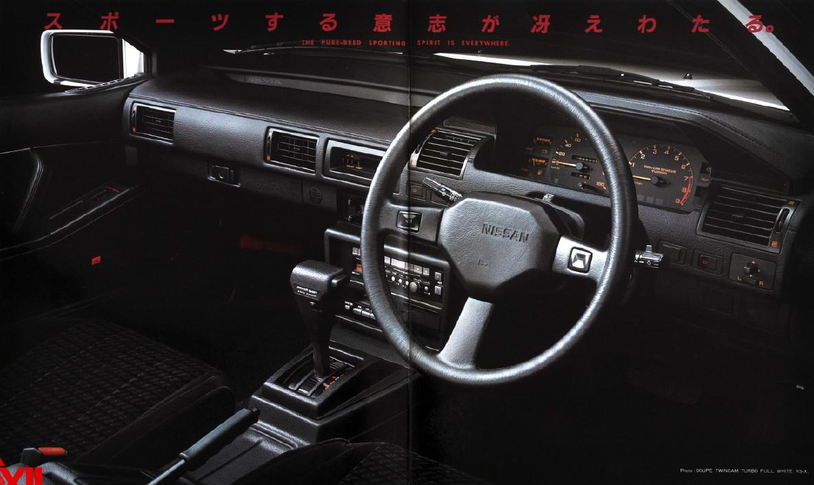 Nissan Silvia, Gazelle, 200SX, S12, JDM, japoński sportowy samochód, zdjęcia, fotki, 日本車, スポーツカー, 日産, シルビア, ガゼール, wnętrze