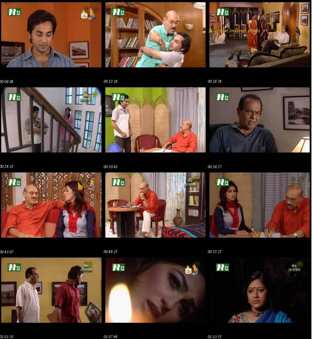 Shada Kalo (Eid Telefilm 2011)