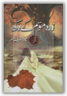 Zard mousam ky dukh by Sumaira Shareef Toor Online Reading.