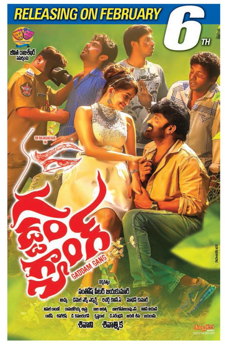 Gaddam Gang Movie Release Date Posters   Rajasekhar   Sheena