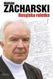 http://lubimyczytac.pl/ksiazka/55265/rosyjska-ruletka