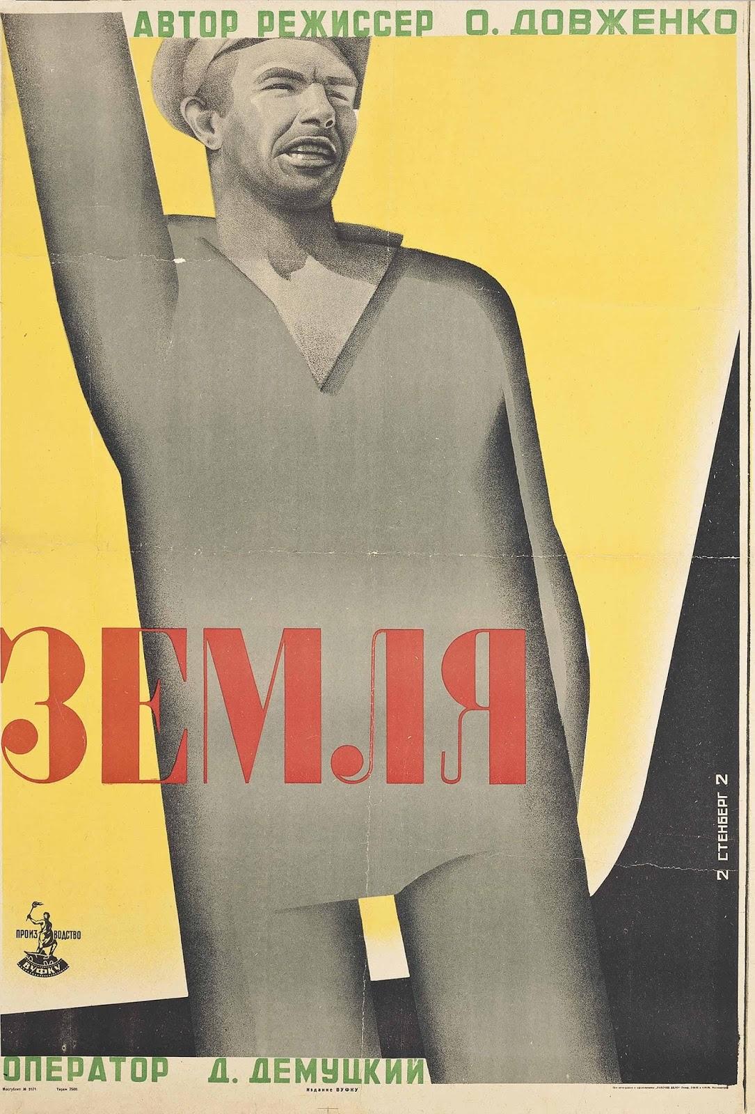 The best Soviet cinema commander - Ivan Dmitriev 23
