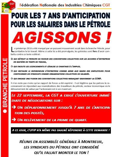 négociation salariale UFIP 2017