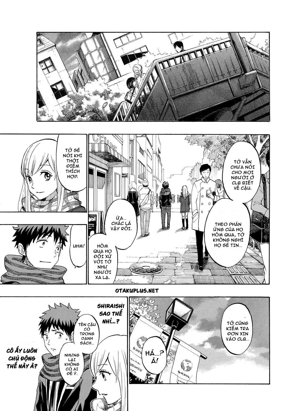 Yamada-kun to 7-nin no majo chap 174 Trang 12 - Mangak.info