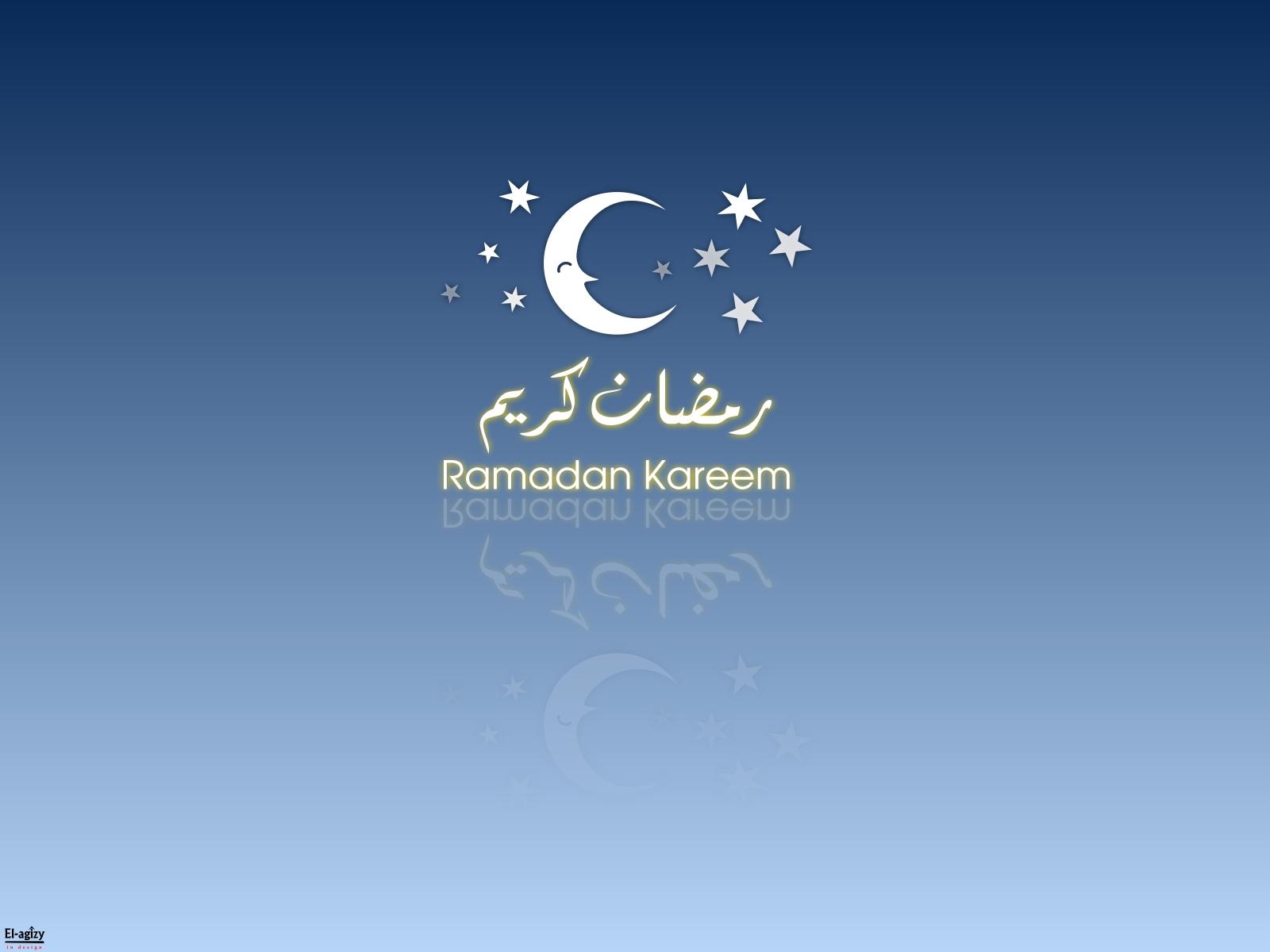 http://3.bp.blogspot.com/-cWE6U9bmsqA/TiyLeLvHiyI/AAAAAAAAM6E/AQJUG17R-UU/s1600/RamadanKareem2.jpg