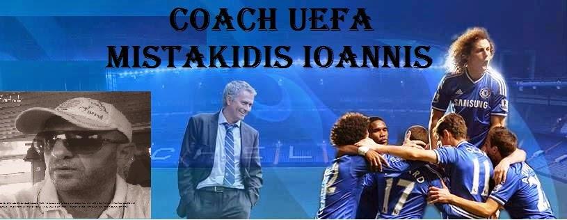 Coach Mistakidis Ioannis