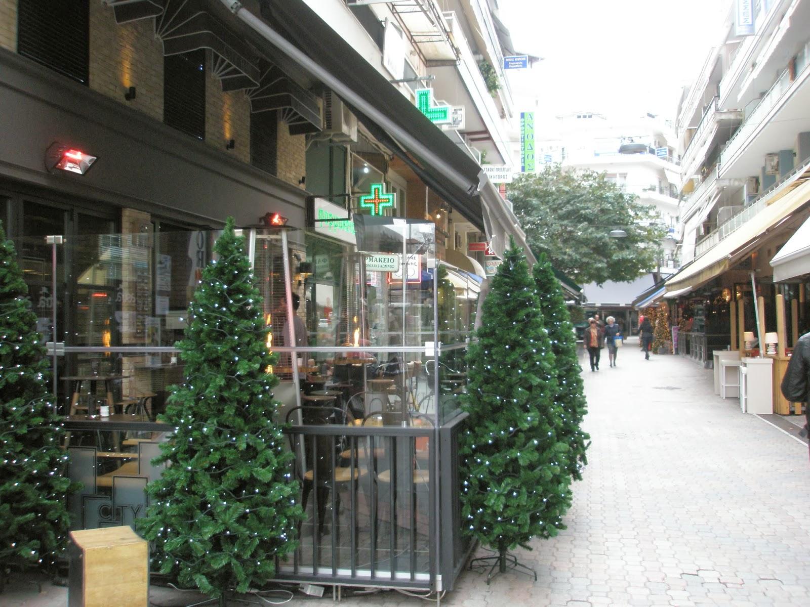 Волос греция недвижимость