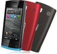 Samsung Galaxy Y, LG Optimus Pro, ZTE V821, LG Optimus L3, Motorola Spice, OT-890, Nokia C5-03, Samsung Galaxy Ace.