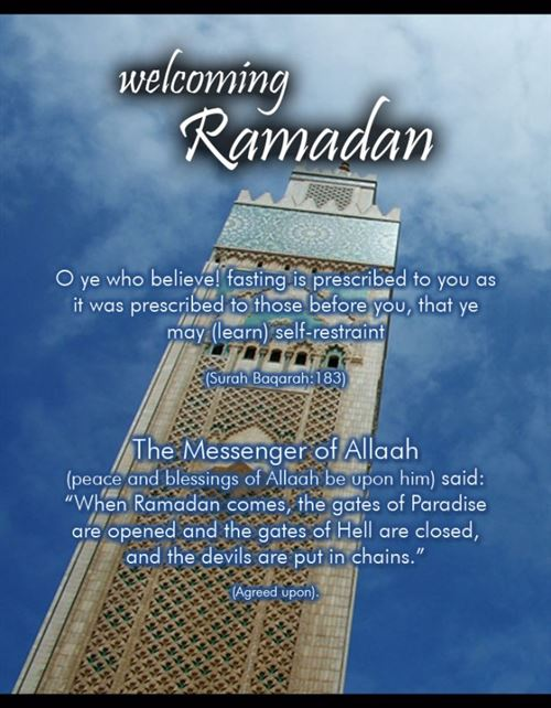 Nice Photo And Quote About The Holy Month Of Ramadan