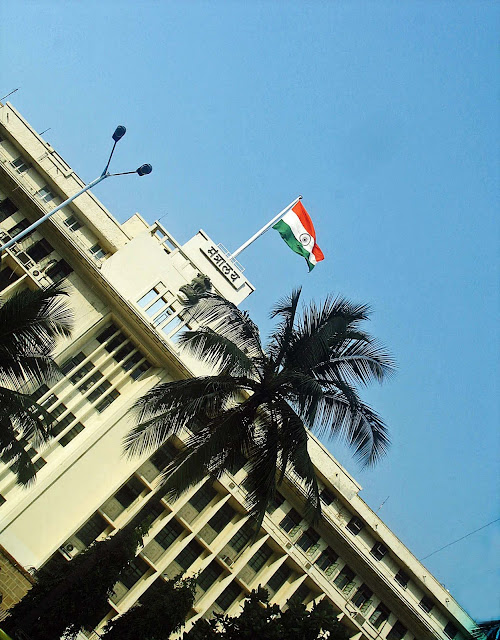 building of administrative offices Maharashtra