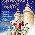 Χριστουγεννιάτικες Εκδηλώσεις στη Ρόδο 2011-2012