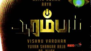 Ajith Movie Arrambam Audio launch Tomorrow
