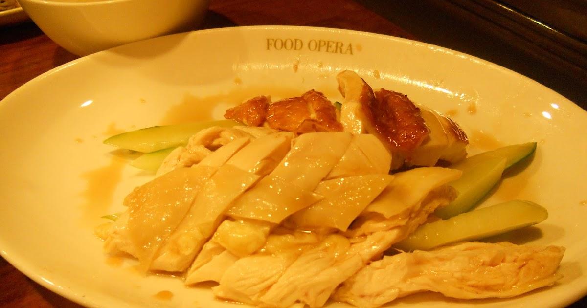 A la mode frangourou food in singapore 4 hainanese for Cuisine a la mode