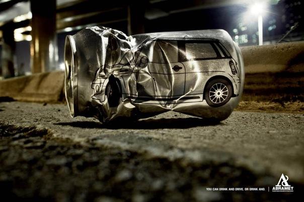 Социальная реклама против алкоголя за