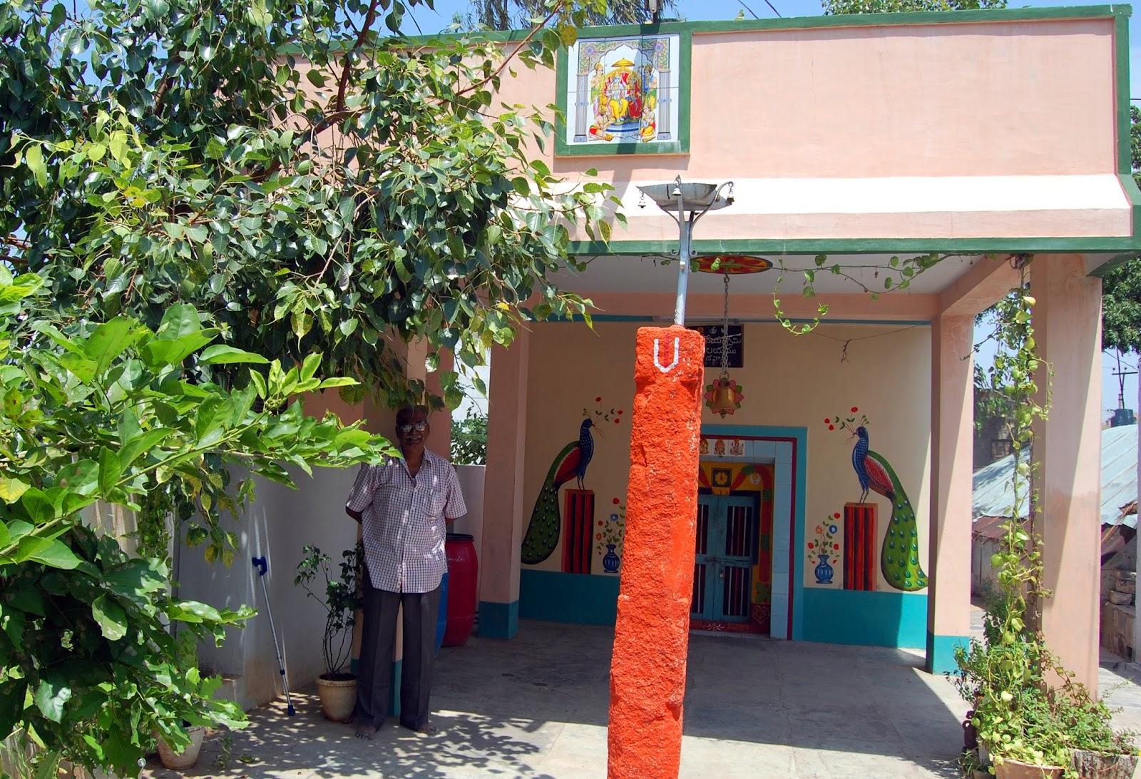 Sri Anjaneyaswami Temple