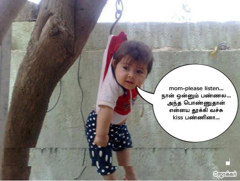 funny comment pictures for facebook in tamil
