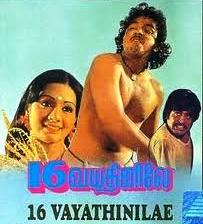 Watch 16 Vayathinile (1977) Tamil Movie Online