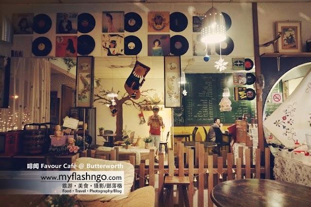 北海 Cafe | 到 Favour Cafe 搞搞 《啡闻》