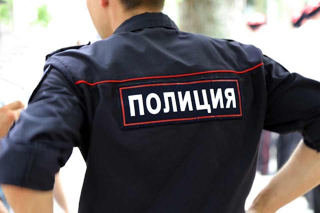 ГУ МВД России по Московской области подвело итоги за 2015 год