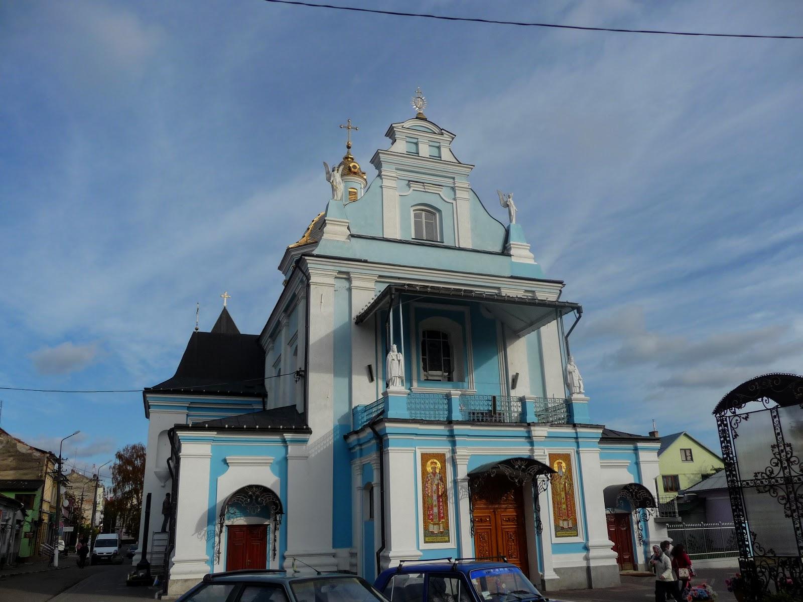 Самбор. Церковь Рождества Пресвятой Богородицы