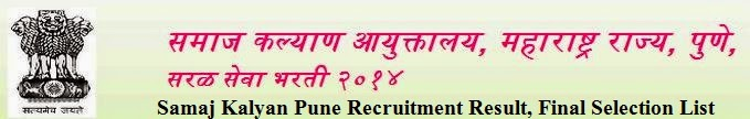 Samaj Kalyan Pune Recruitment Result, Final Selection List