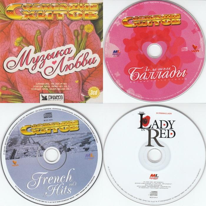 Various - Hits 53 (CD1 Of 2)