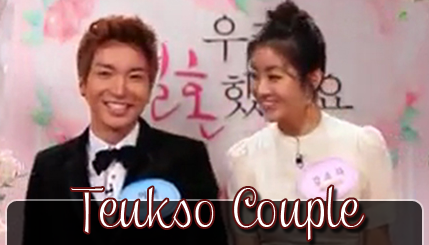 Leeteuk & Kang Sora Couple Ep 20 Eng Sub | We Got Married