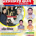 Pratiyogita Darpan October 2015 in  Hindi Pdf free Download