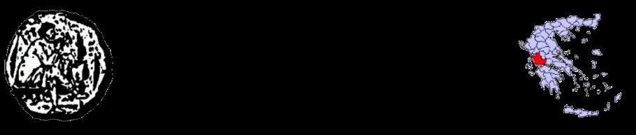 Ελληνική Μαθηματική Εταιρεία / Παράρτημα Αιτωλοακαρνανίας