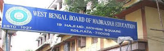 WBMSC Result 2013  | www.wbmsc.com | West Bengal Madrasah Service Commission Results 2013