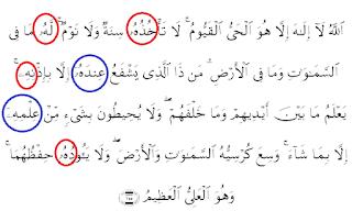 Contoh Mad Silah Qasirah dan Mad Silah Tawilah Dalam Al qur'an