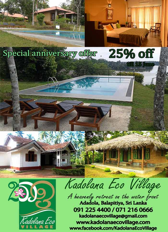 Enjoy a Relaxing Weekend - Special Anniversary Offer. Kdolana Eco Lodge - Balapitiya.