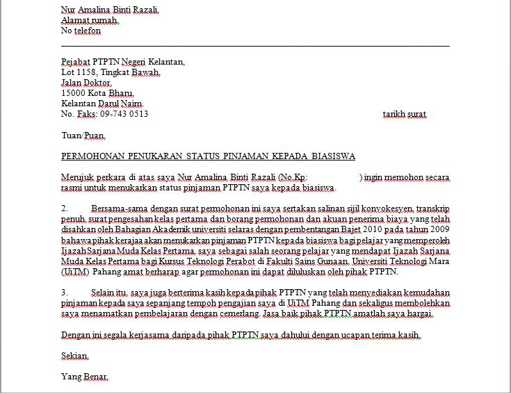 Contoh Surat Rayuan Permohonan Pinjaman Bank Kecemasan X