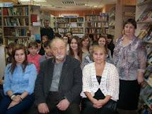 Встреча с Павлом Георгиевичем Рыковым