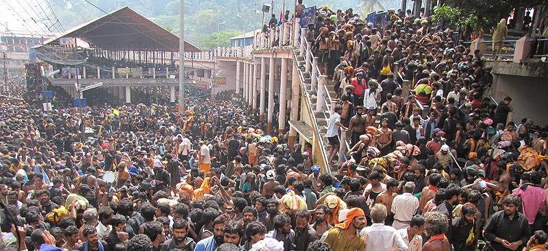 Mandala Pooja Mandala Pooja is Celebrated