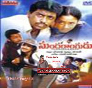 Sundarangadu Telugu Movie Album/CD Cover