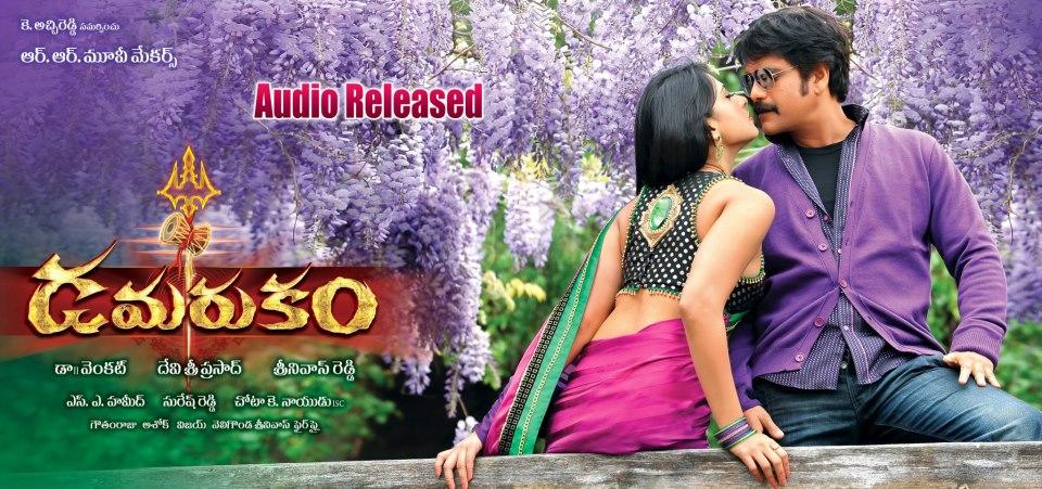 ammavin kaipesi tamil movie mp3 songs free