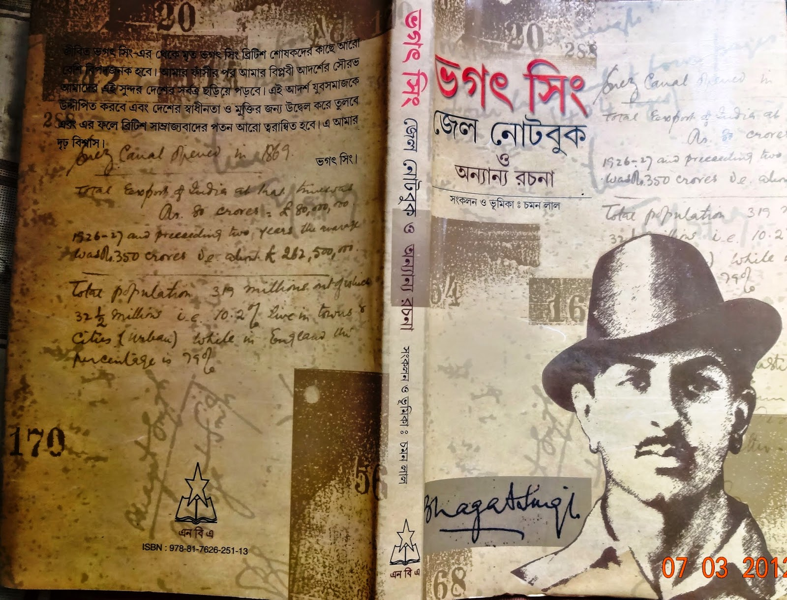 Essay on help bhagat singh in english