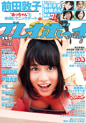 Weekly Playboy Magazine 2012 No.27