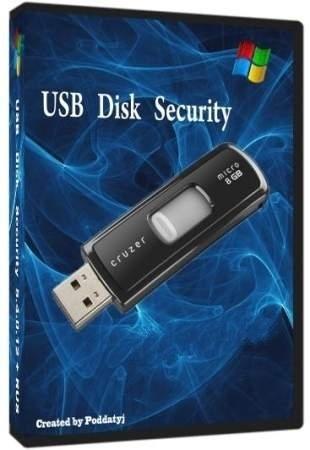 USB Disk Security 5.3.0.36 - Flash Disk Virüs Temizleme Programı
